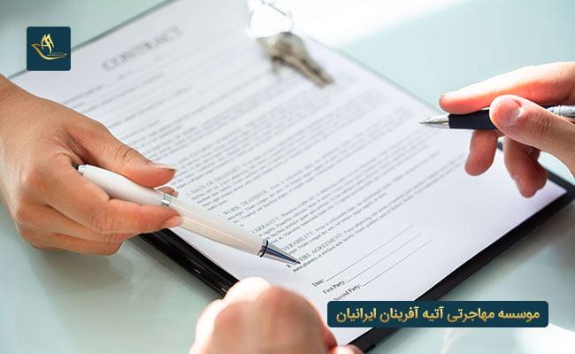 مهاجرت اقامت ثبت شرکت امارات | شرایط ثبت شرکت در امارات | قوانین ثبت شرکت امارات | مدارک اخذ اقامت ثبت شرکت در امارات