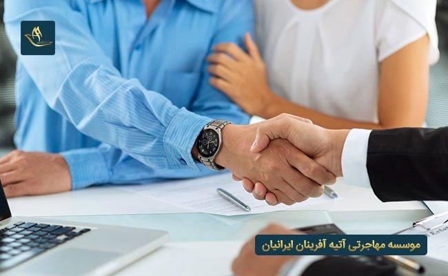 مهاجرت اقامت ثبت شرکت امارات | شرایط ثبت شرکت در امارات | قوانین ثبت شرکت در امارات | ثبت شرکت در امارات و مزایا آن