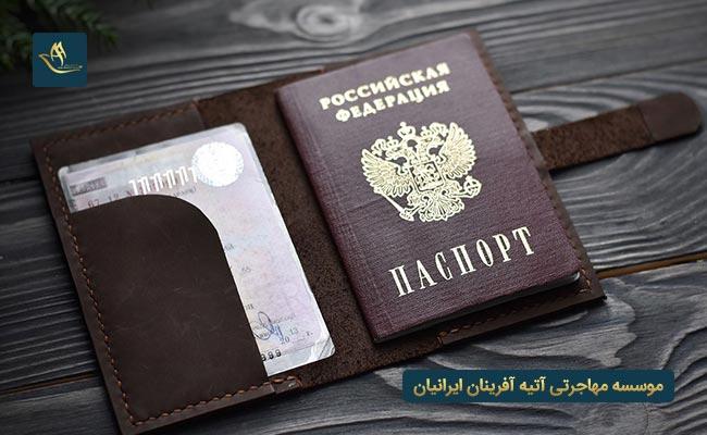 ویزای مهاجرت اقامت کاری هلند | مهاجرت به هلند از طریق کار | شرایط اخذ اقامت کار در هلند | قوانین هزینه اقامت کاری هلند