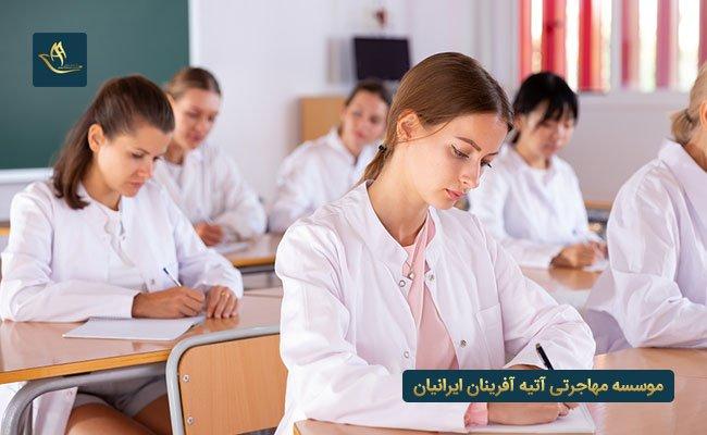 صفر تا صد تحصیل در فنلاند | تحصیل در فنلاند | تحصیل در مقطع کارشناسی فنلاند | تحصیل در مقطع کارشناسی ارشد فنلاند