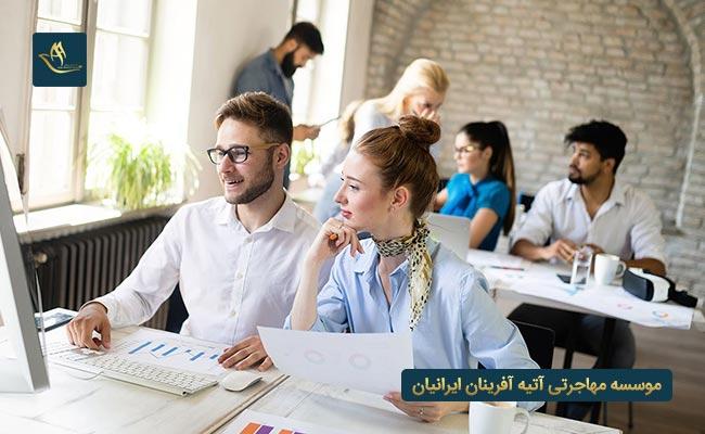 ثبت شرکت در امارات و مهاجرت اقامت ثبت شرکت امارات | شرایط ثبت شرکت در امارات | معایب مهاجرت اقامت ثبت شرکت امارات