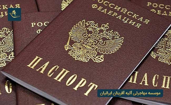 ویزای مهاجرت اقامت ثبت شرکت ایتالیا | قوانین  مهاجرت به ایتالیا از طریق ثبت شرکت | شرایط اخذ اقامت ثبت شرکت در ایتالیا