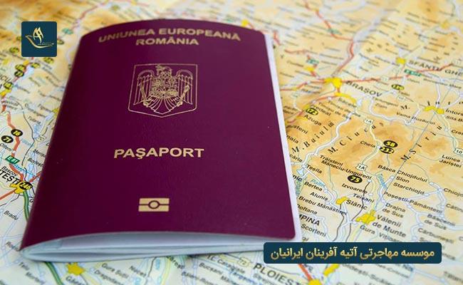 ویزای مهاجرت اقامت ثبت شرکت رومانی   قوانین هزینه مهاجرت از طریق ثبت شرکت در رومانی   شرایط اخذ اقامت ثبت شرکت رومانی