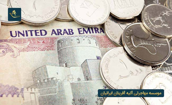 مهاجرت اقامت ثبت شرکت امارات | شرایط ثبت شرکت در امارات | قوانین ثبت شرکت در امارات | ثبت شرکت در امارات و هزینه آن