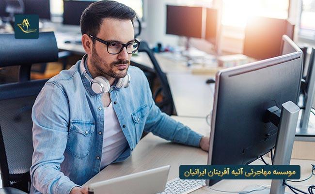 مهاجرت اقامت کاری اتریش   شرایط اخذ ویزای کار در اتریش   قوانین هزینه مهاجرت از طریق اقامت کار در اتریش