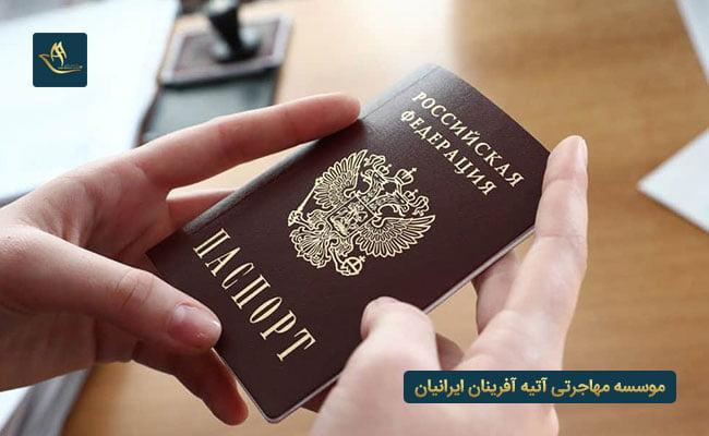 ویزای مهاجرت اقامت ثبت شرکت آلمان   شرایط اخذ اقامت از طریق ثبت شرکت آلمان   قوانین هزینه مهاجرت اقامت ثبت شرکت آلمان