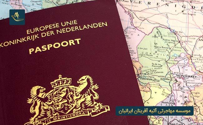 اقامت و تابعیت کشور هلند | شرایط و راه های اخذ تابعیت و اقامت هلند | اخذ تابعیت هلند از طریق انتخاب تابعیت