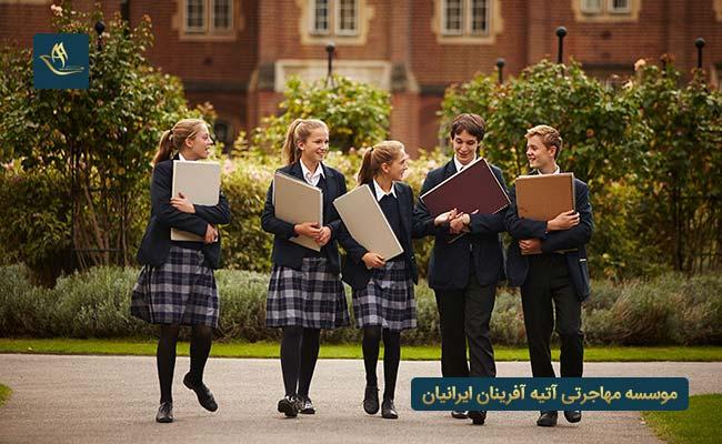 تحصیل در مدارس کشور قبرس | مزایای تحصیل در مدارس کشور قبرس | مدارس بین المللی در کشور قبرس