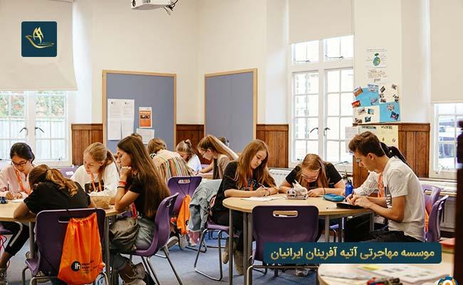 صفر تا صد تحصیل در مالتا   مدارک مورد نیاز  جهت تحصیل در مدارس کشور مالتا   شرایط تحصیل رایگان در مالتا