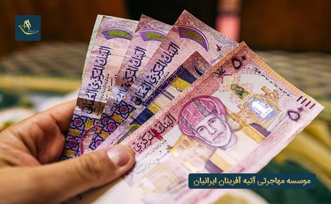 میزان حقوق در عمان | کار در عمان برای ایرانیان