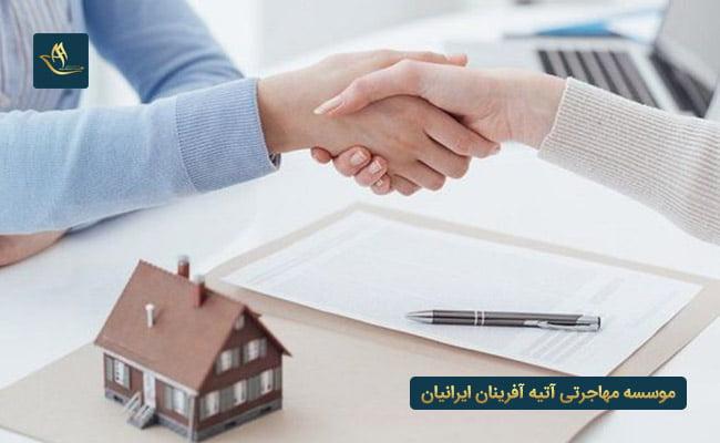 سرمایه گذاری در امارات از طریق خرید ملک