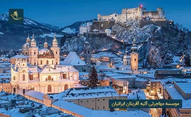 کشور اتریش بهترین کشورها برای مهاجرت