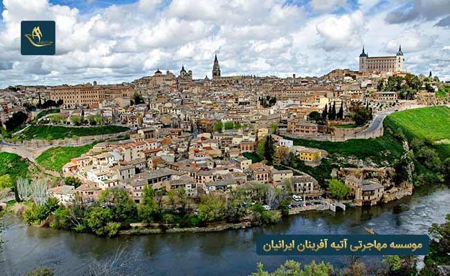کشور اسپانیا - بهترین کشورها برای مهاجرت تحصیلی