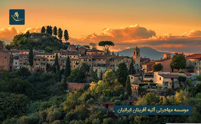 شرایط دریافت بورسیه تحصیلی در ایتالیا