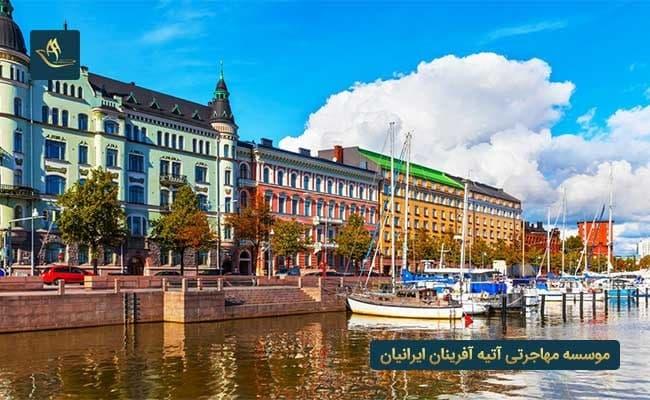 کشور فنلاند بهترین کشورها برای مهاجرت