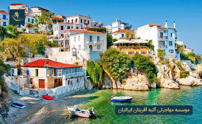کشور یونان - بهترین کشور برای مهاجرت از طریق سرمایه گذاری
