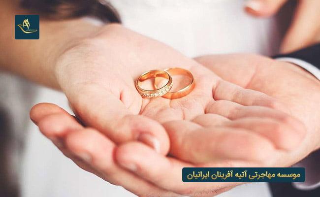 مهاجرت به یونان از طریق ازدواج