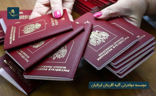 مهاجرت به روسیه و اخذ تابعیت