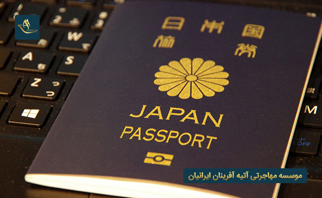 مهاجرت به ژاپن و اخذ تابعیت