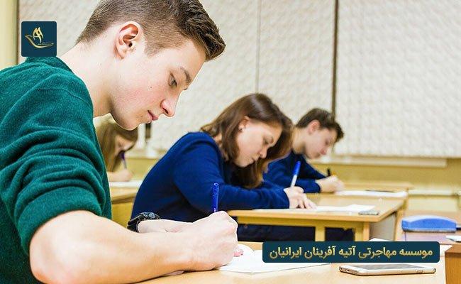 صفر تا صد تحصیل در آلمان | مزایای تحصیل در آلمان | شرایط سنی تحصیل در آلمان | ادامه تحصیل در آلمان در مقطع دکترا