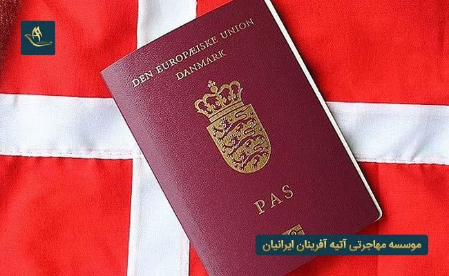 مهاجرت به دانمارک و اخذ تابعیت