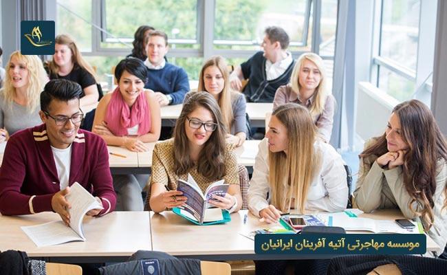 مهاجرت به برزیل از طریق تحصیل