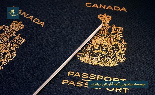 مهاجرت به کانادا و اخذ تابعیت