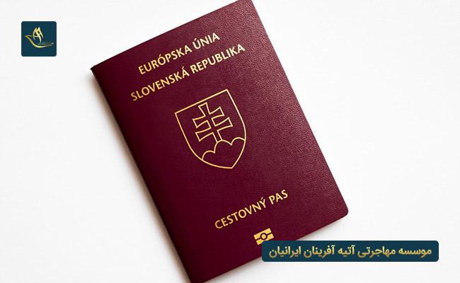 مهاجرت به اسلواکی و اخذ تابعیت