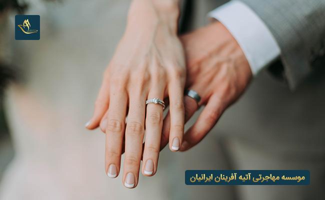 مهاجرت به بلاروس از طریق ازدواج