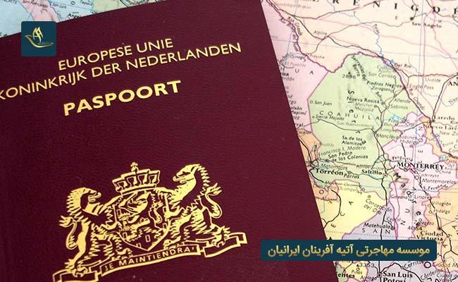 مهاجرت به هلند و اخذ تابعیت