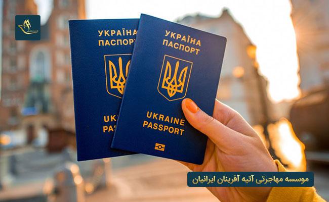 مهاجرت به اوکراین و اخذ تابعیت
