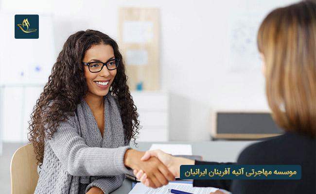 کشور عمان - بهترین کشورها برای مهاجرت کاری