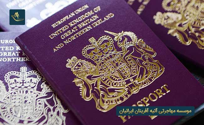 مهاجرت به سوئد و اخذ تابعیت