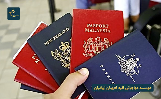 مهاجرت به مالزی و اخذ تابعیت