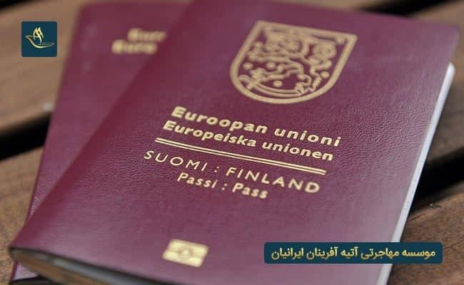 شرایط اخذ تابعیت فنلاند