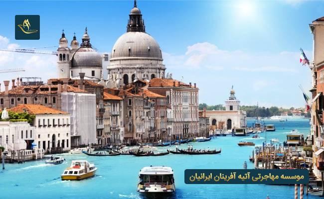 مهاجرت به ایتالیا و اخذ تابعیت