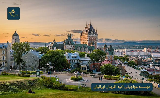 آشنایی با ایالت های کشور کانادا | ایالت کبک در کشور کانادا