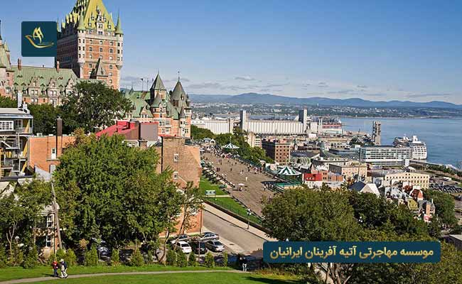شهر سنت جان در کشور کانادا