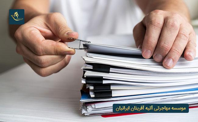 مدارک و شرایط کار پرستاران و پزشکان در عمان