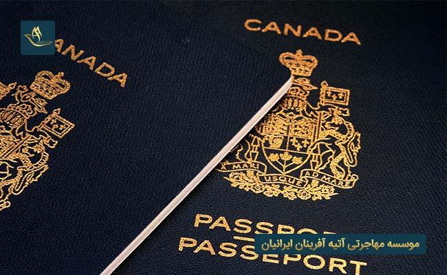ویزای همراه کشور کانادا    شرایط ویزای همراه در کشور کانادا برای فرزندان