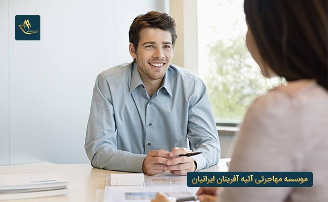 بازار کار رشته زبان در آلمان | بازار کار مترجمان زبان انگلیسی در کشور آلمان
