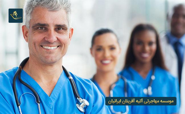 مزایای کار پرستاران و پزشکان در آلمان