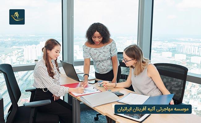 ویزای جستجوی کار یا ویزای job seeker