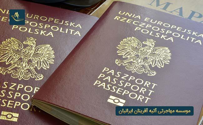 بررسی ویزای همراه در لهستان