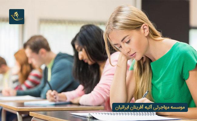 شرایط آزمون پرومتریک (Prometric) عمان