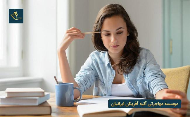 تفاوت آزمون YOS و آزمون SAT ترکیه