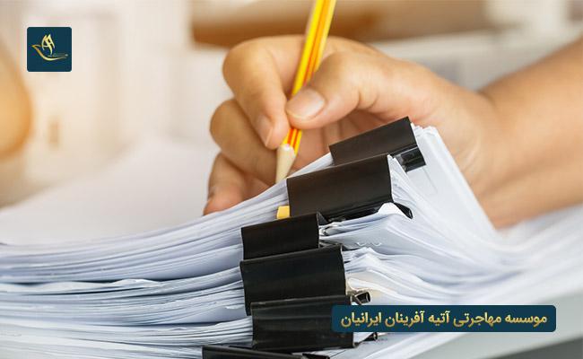 مدارک مورد نیاز ویزای کار آلمان