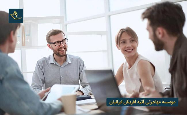 مزایای مهاجرت از طریق ویزای کار