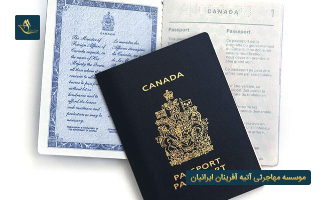ویزای همراه کشور کانادا    راه های اخذ ویزای همراه کشور کانادا