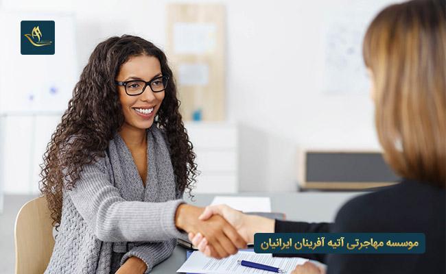 شرایط لازم برای اخذ ویزای جستجوی کار کشور آلمان